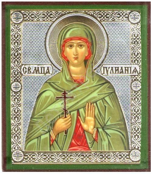 Икона Святая мученица Иулиания арт 3408 ...: www.detivtrende.ru/magazin/product/ikona-malaya-svyataya-muchenitsa...