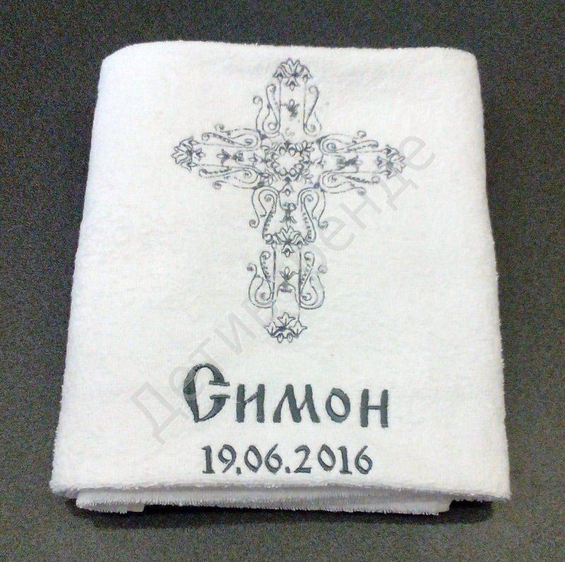 Крестильные полотенца с вышивкой спб 88