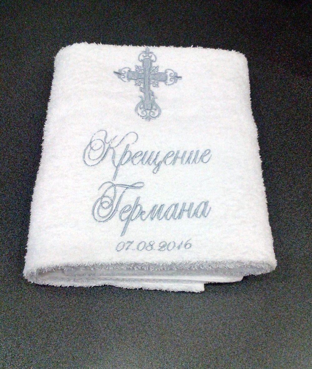 Вышивка на крестильном полотенце своими руками 37