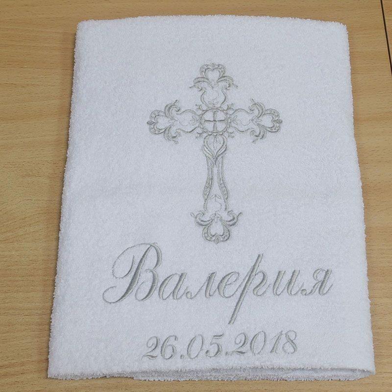 Крестильные полотенца с вышивкой спб 58