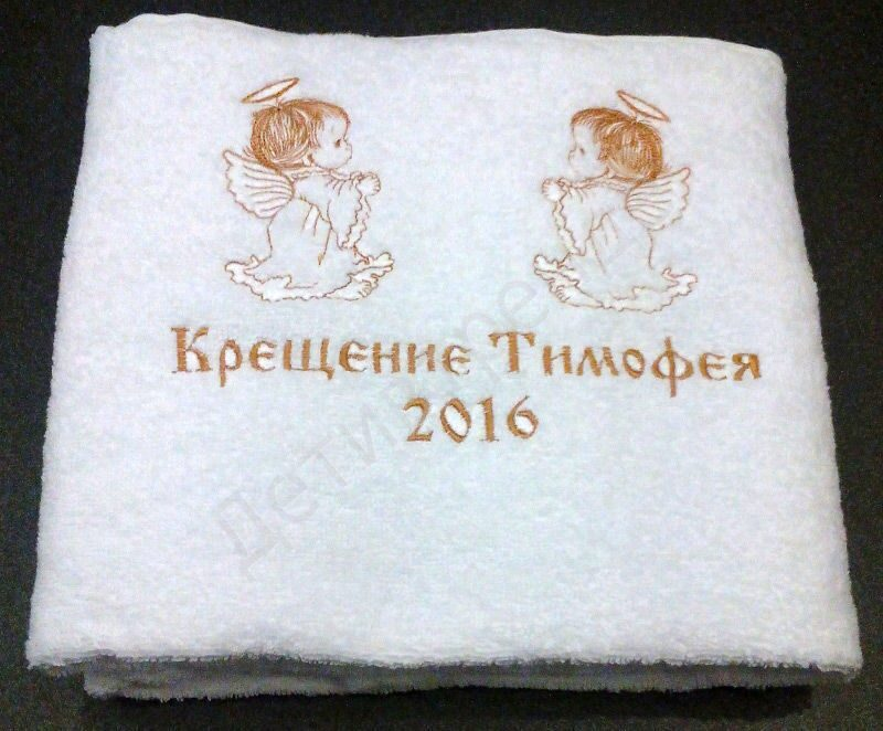 Полотенце для крещения своими руками 60