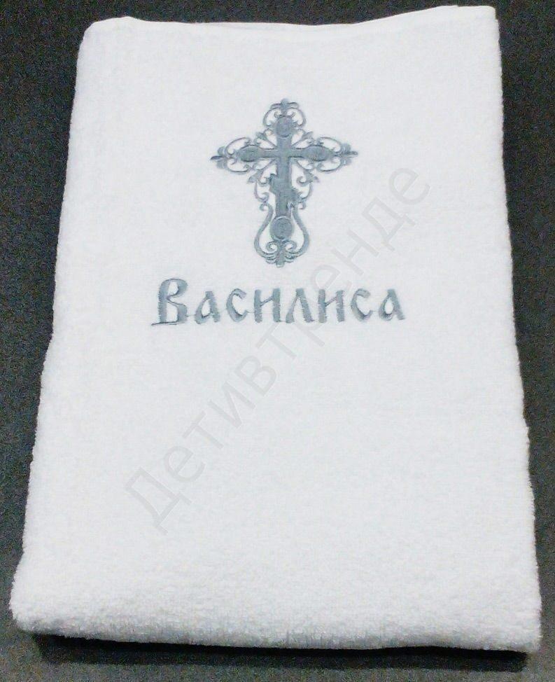Крестильные полотенца с вышивкой спб 100