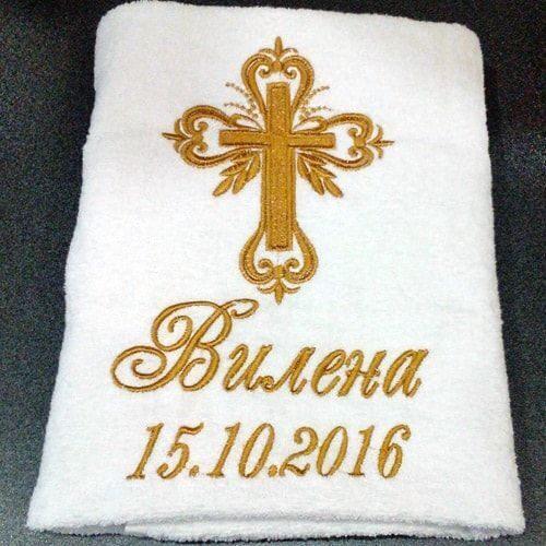 Крестильные полотенца с вышивкой спб 52