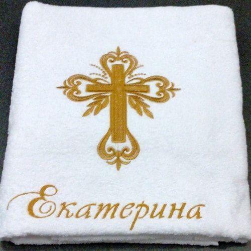Крестильные полотенца с вышивкой спб 5