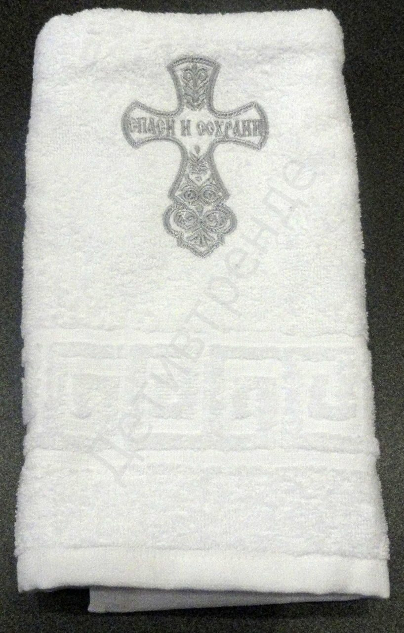 Крестильные полотенца с вышивкой спб 85