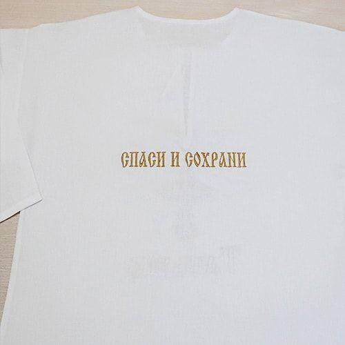 ef404e0f9e99da7 Крестильная рубашка для взрослых арт 5270 купить в СПб