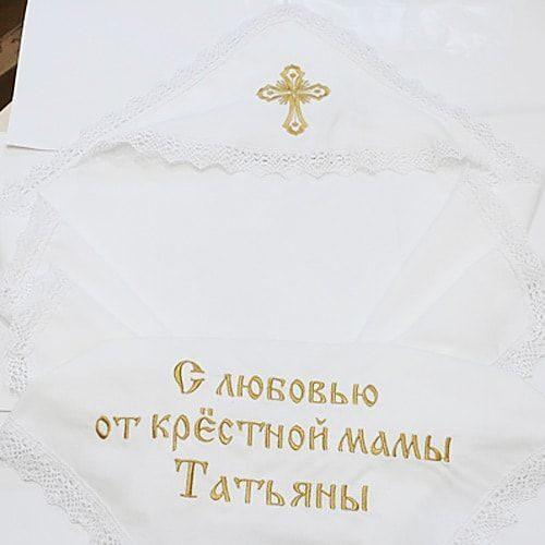 Открытка с днем крестин крестнику