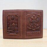кожаная обложка на паспорт Александро-Невская лавра арт 1576 коньяк
